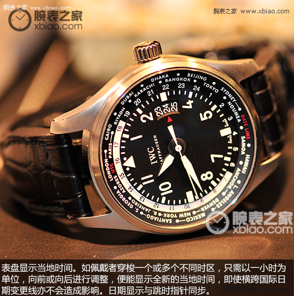 /xwatches_/IWC-Watches/Pilot-Series/World-Time-watch/Replica-IWC-Pilots-Watch-IW326201-World-Time-7.jpg