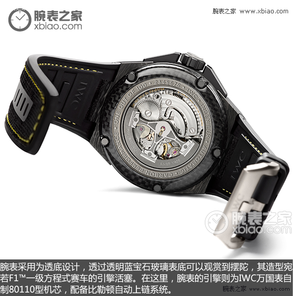 /xwatches_/IWC-Watches/Replica-IWC-IW322401-watches-8.jpg